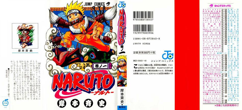 Naruto_01.jpg