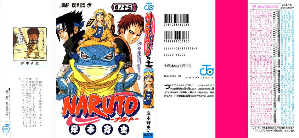 Naruto_13.jpg