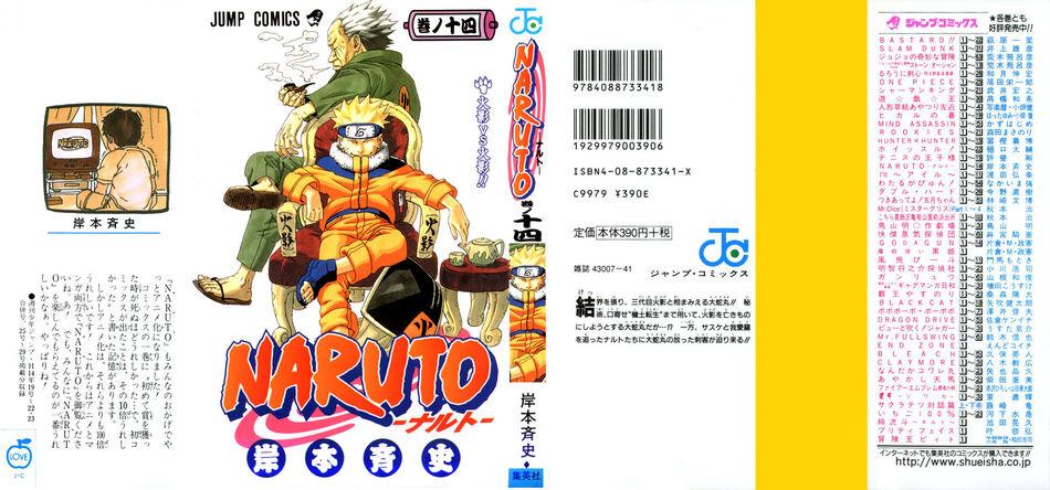 Naruto_14.jpg