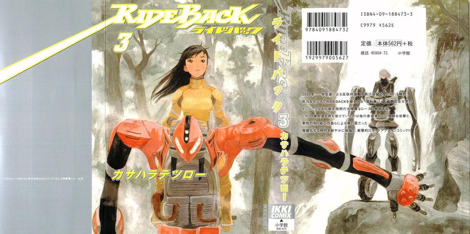 RideBack_03.jpg