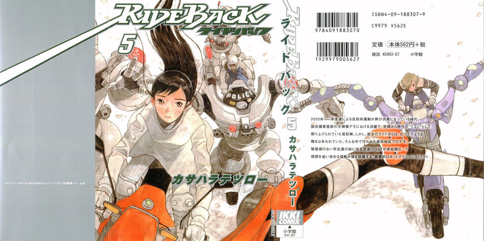 RideBack_05.jpg