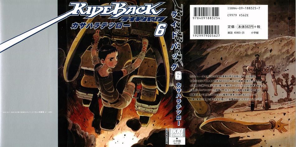 RideBack_06.jpg