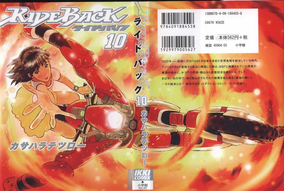 RideBack_10.jpg