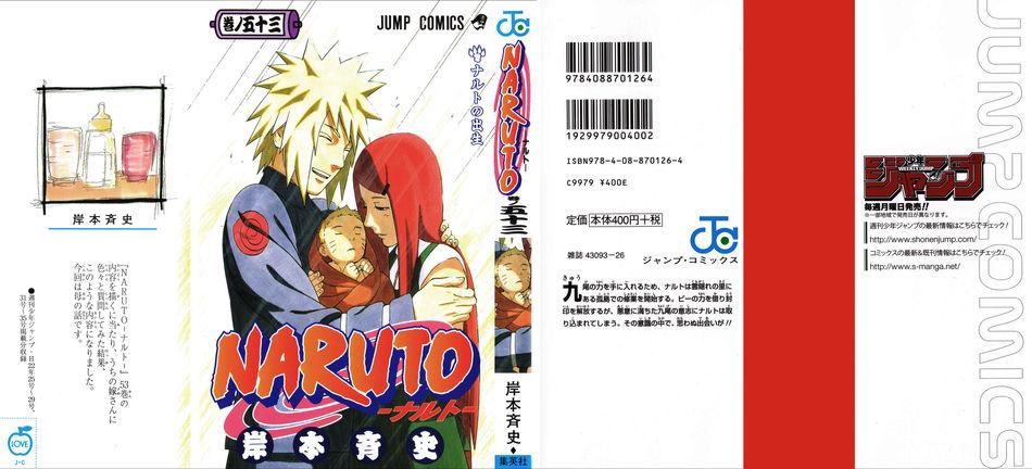 Naruto Vol. 53.jpg