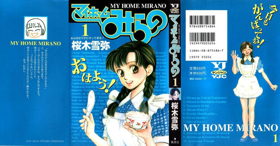My_Home_Mirano_01.jpg