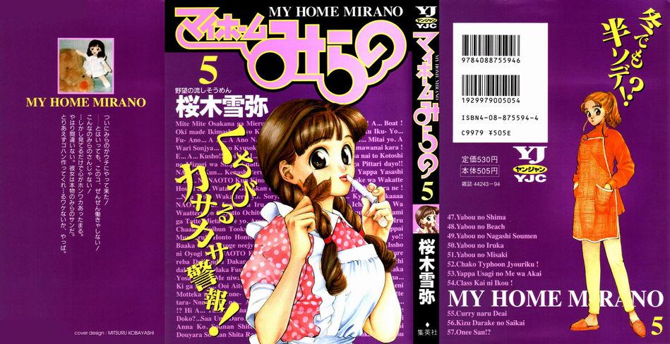 My_Home_Mirano_05.jpg