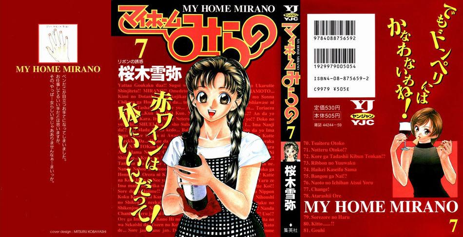 My_Home_Mirano_07.jpg