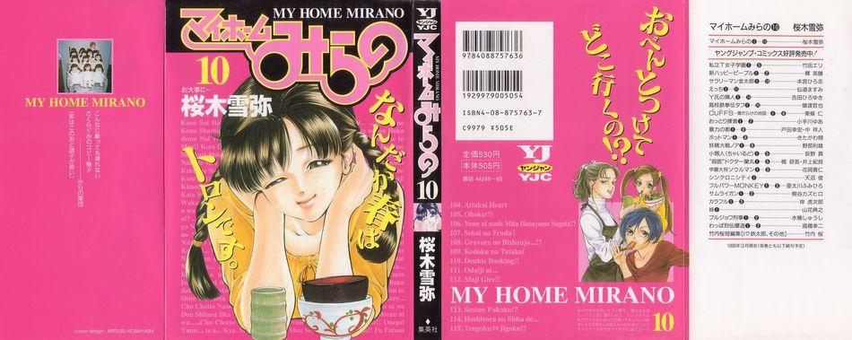 My_Home_Mirano_10.jpg