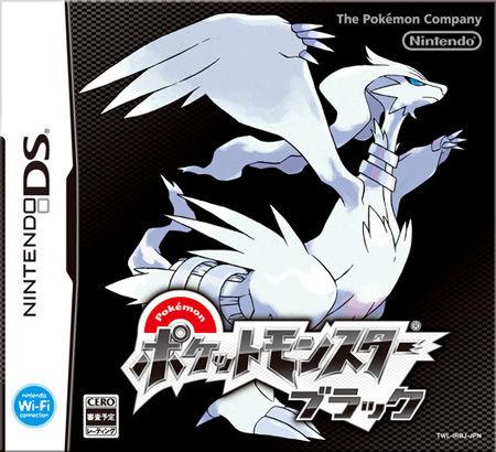 pokemon_black_and_white_legendaries.jpg