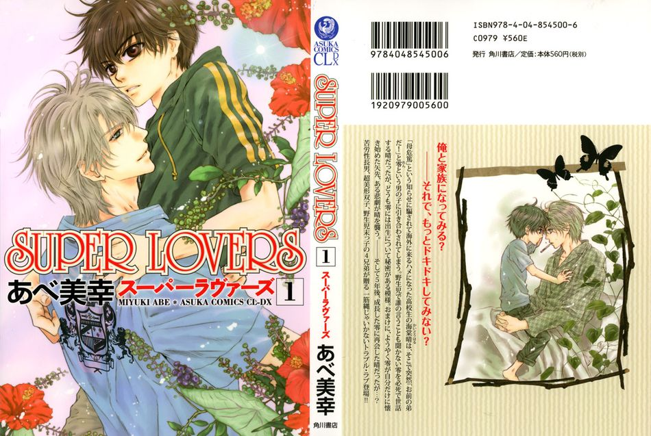 SuperLovers_cover_v01.jpg