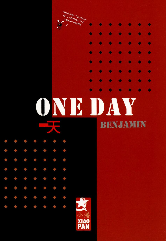 [RR-IM]One_Day_c01_001.jpg