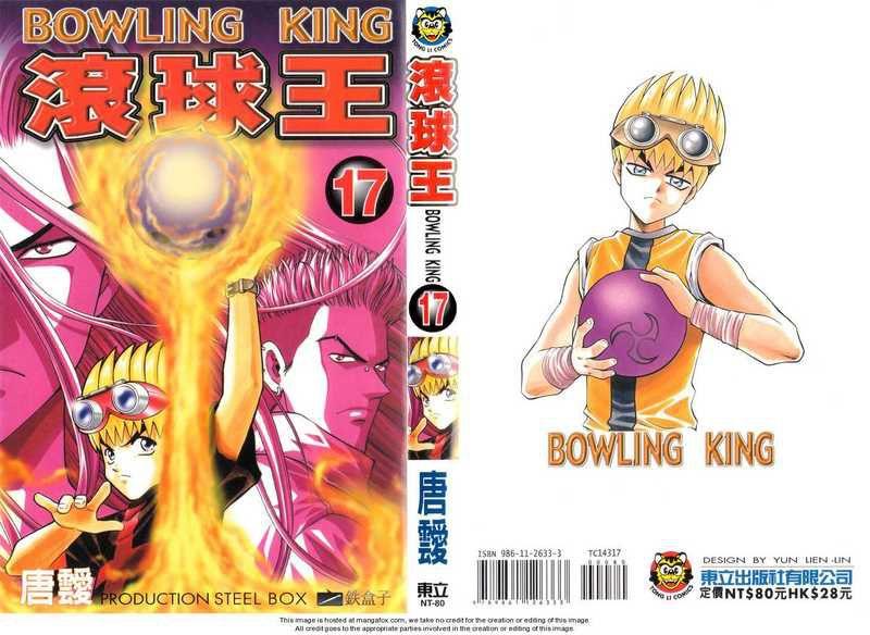 tbowlingkingv17000anull.jpg