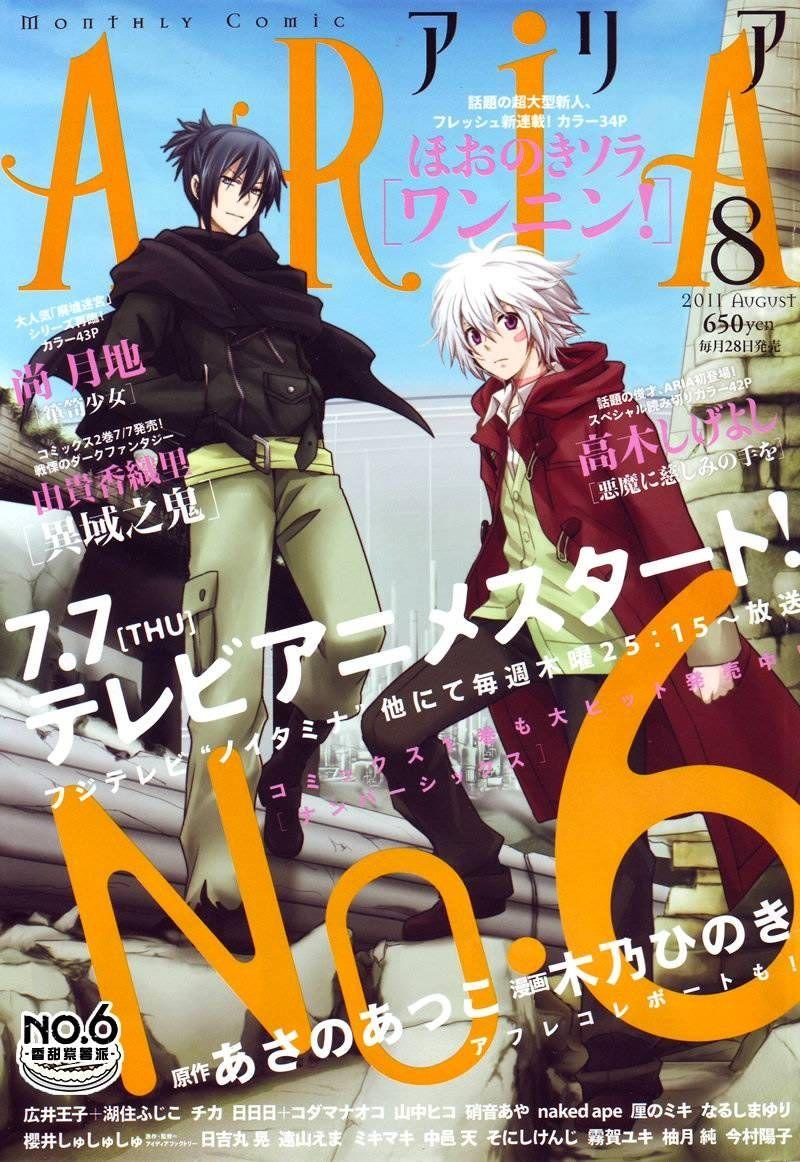 cover-Aria08.JPG