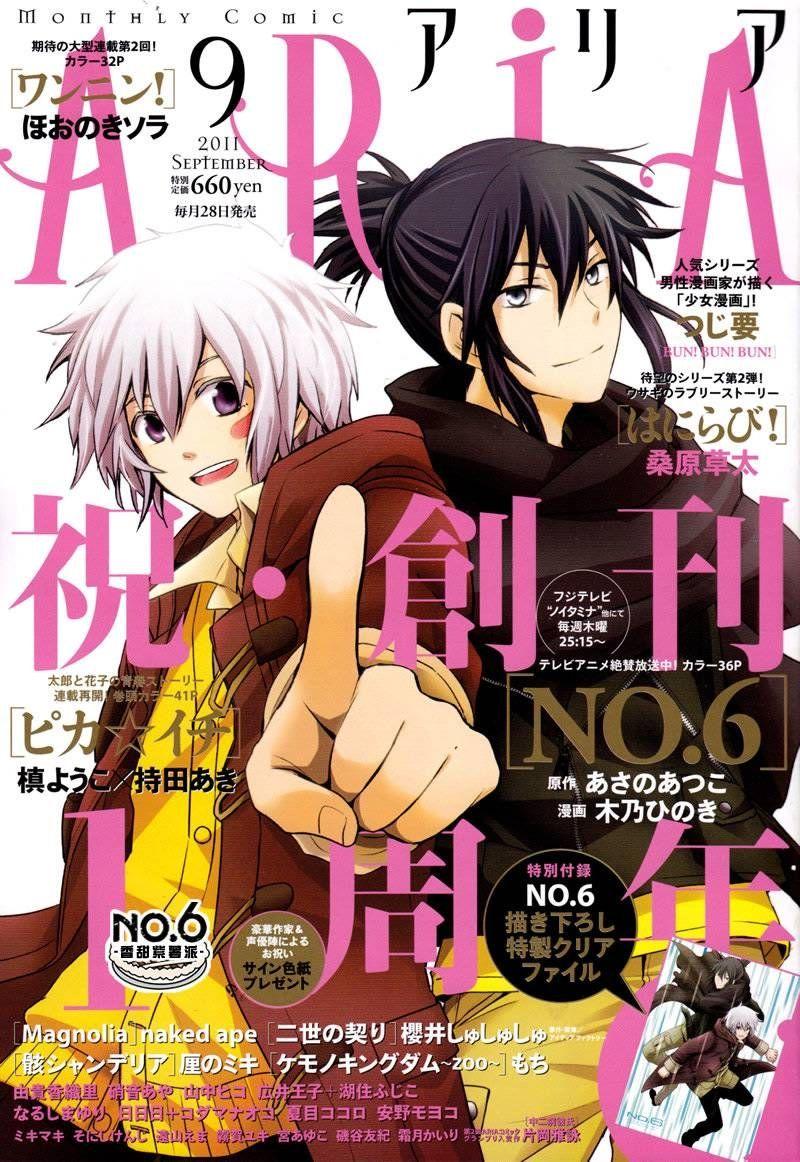 cover-Aria10.JPG