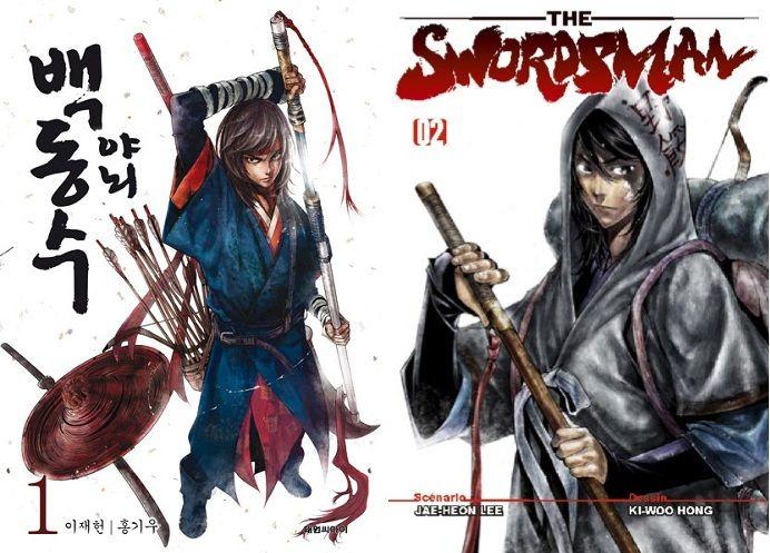 the_swordsman.jpg