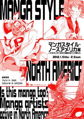 manga-style.jpg