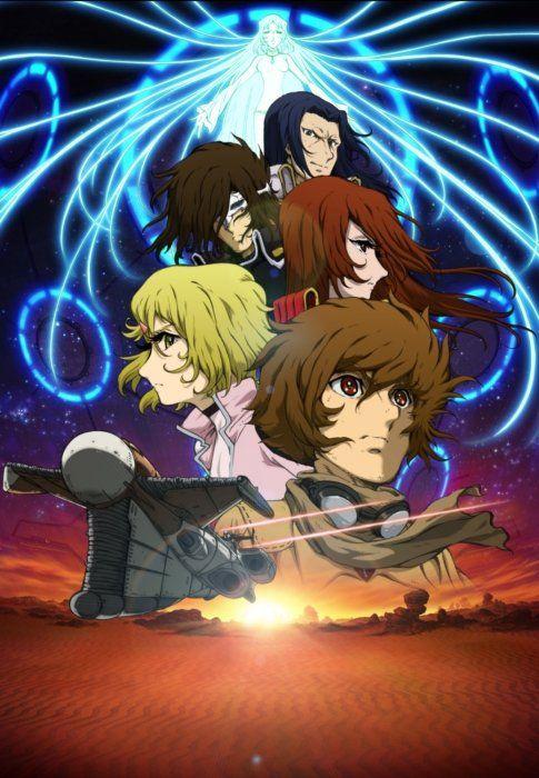 anime-ozuma.jpg