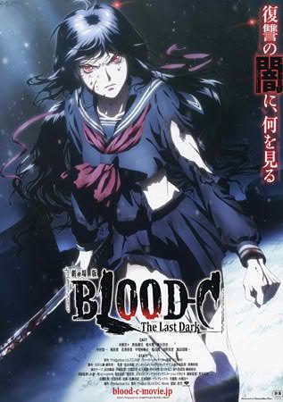 b5-bloodc-b.jpg