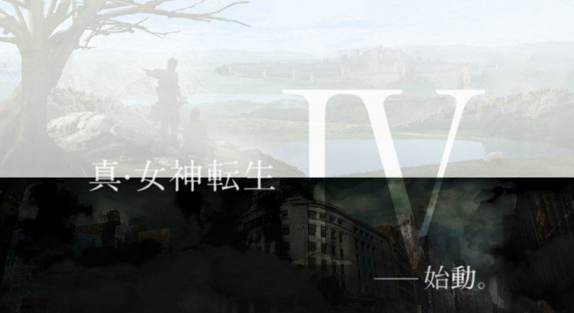 Shin Megami Tensei IV.jpg