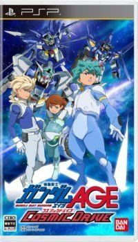 Gundam AGE - Cosmic Drive.jpg