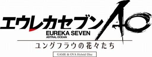 Eureka Seven AO game and ova hybrid.jpg