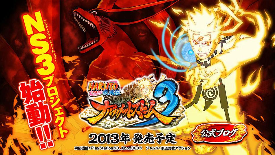 Naruto Shippiden Ultimate Ninja Storm 3 teaser.jpg