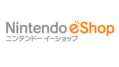 Nintendo eShop.jpg