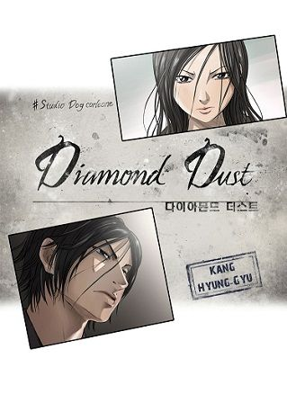 Diamond_Dust_ch00_p00.jpg