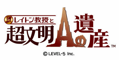 Professor Layton And the Legacy of Advanced Civilization A logo.jpg