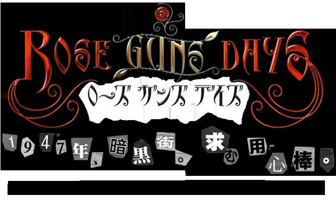rose guns days.png
