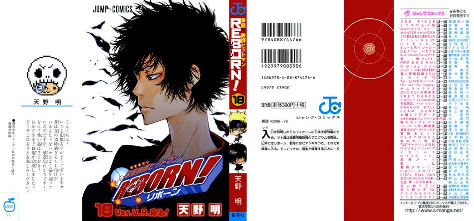 1_Katekyo_Hitman_Reborn_018.jpg