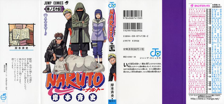 1_Naruto_v34.jpg