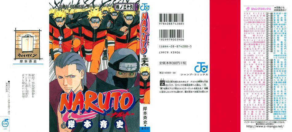 1_Naruto_v36.jpg