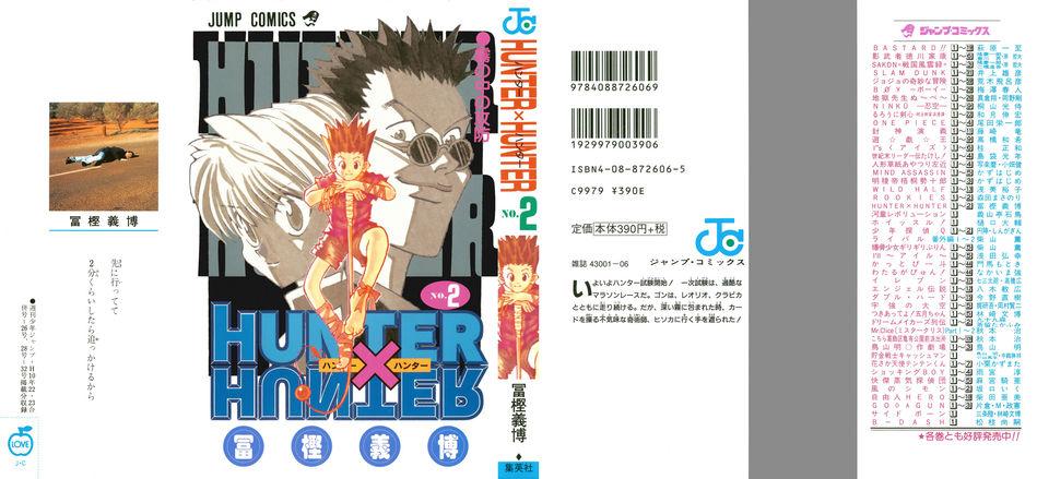 1_Hunter_x_Hunter_v02.jpg