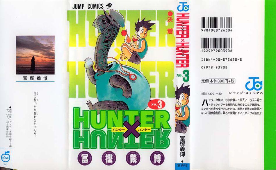 1_Hunter_x_Hunter_v03.jpg