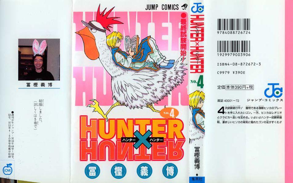 1_Hunter_x_Hunter_v04.jpg