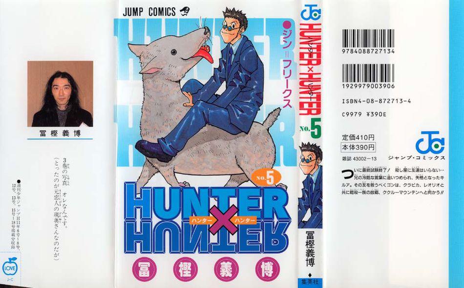 1_Hunter_x_Hunter_v05.jpg
