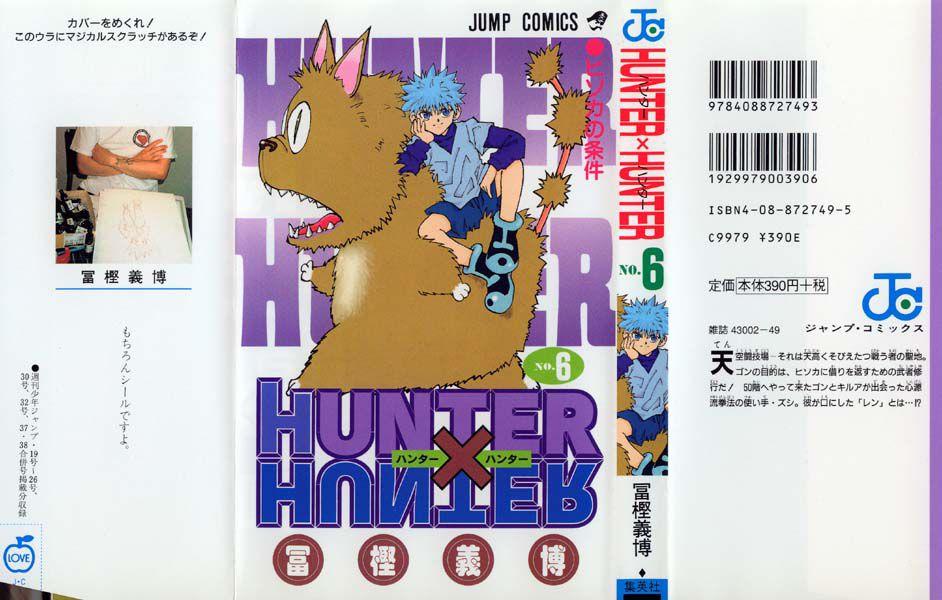 1_Hunter_x_Hunter_v06.jpg