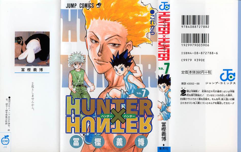 1_Hunter_x_Hunter_v07.jpg