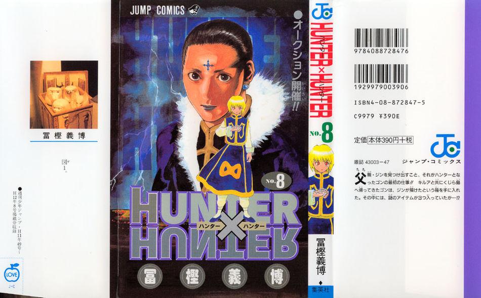 1_Hunter_x_Hunter_v08.jpg