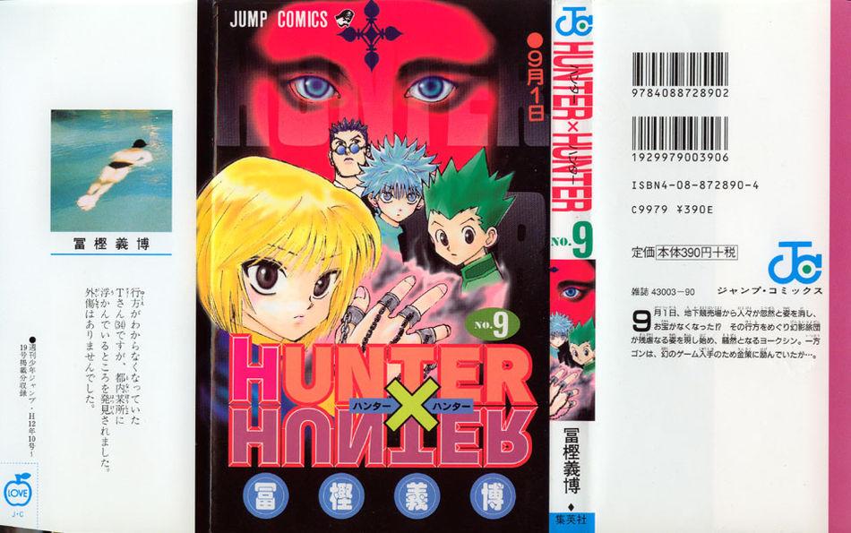 1_Hunter_x_Hunter_v09.jpg