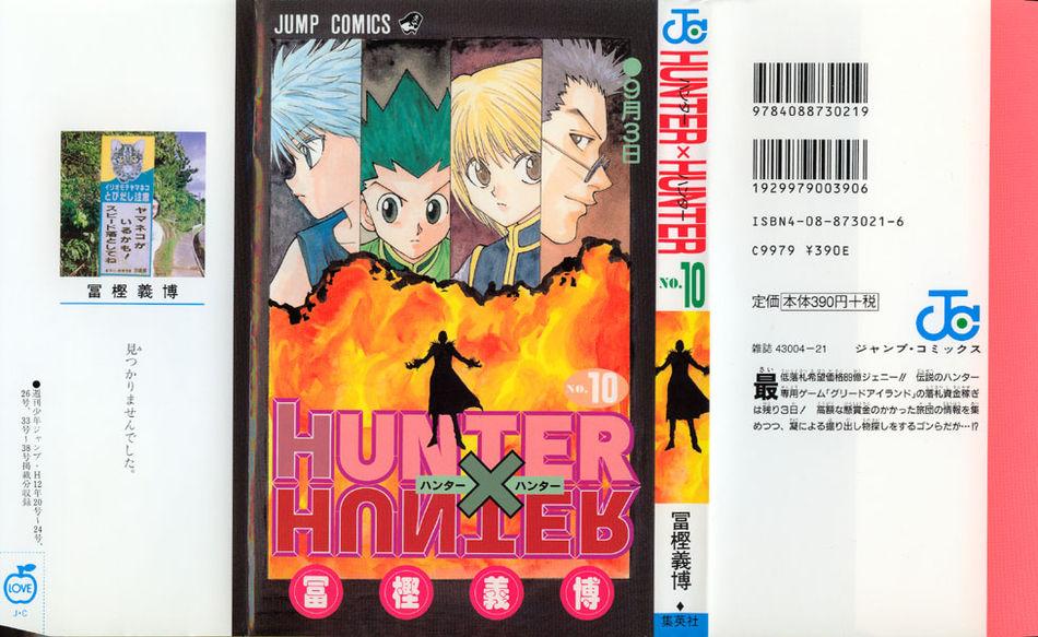 1_Hunter_x_Hunter_v10.jpg