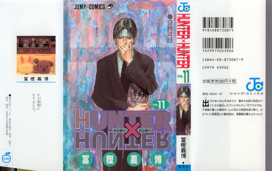 1_Hunter_x_Hunter_v11.jpg