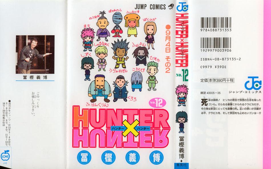 1_Hunter_x_Hunter_v12.jpg
