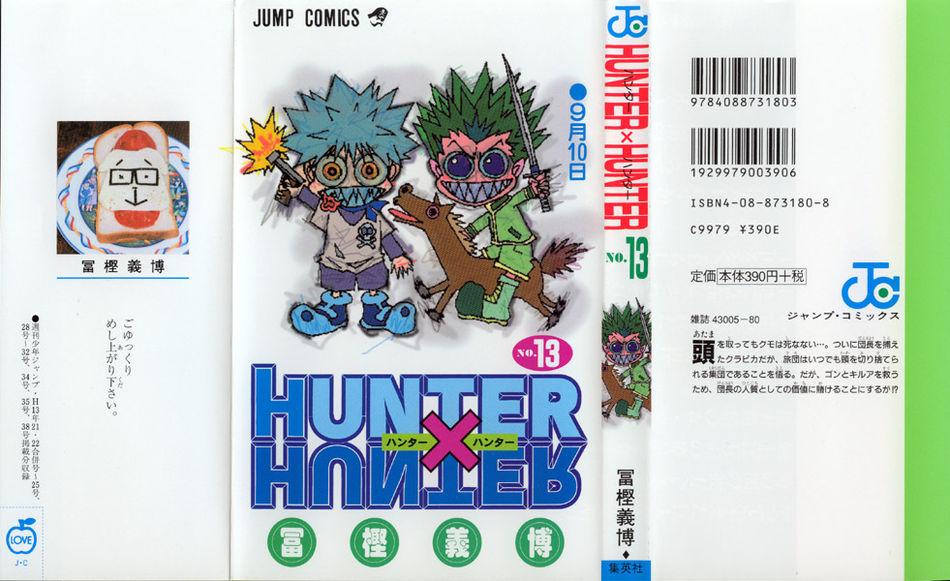 1_Hunter_x_Hunter_v13.jpg