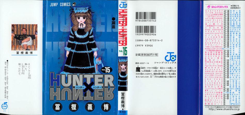 1_Hunter_x_Hunter_v15.jpg