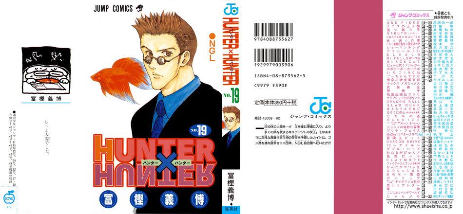 1_Hunter_x_Hunter_v19.jpg