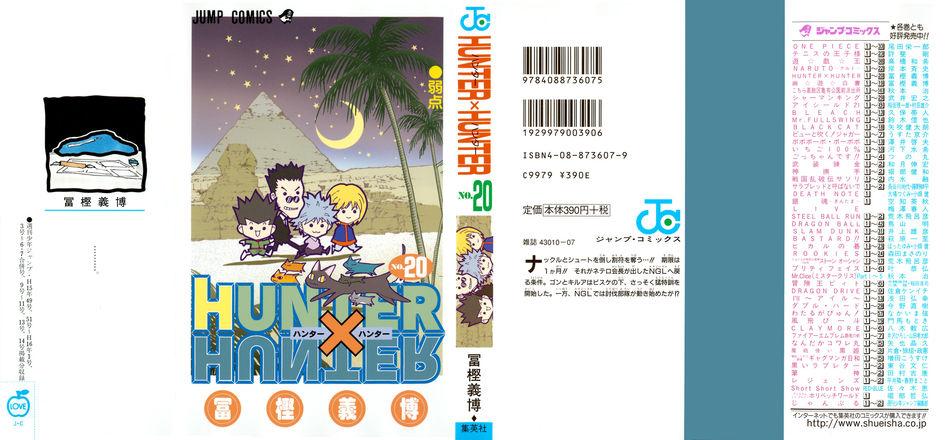 1_Hunter_x_Hunter_v20.jpg