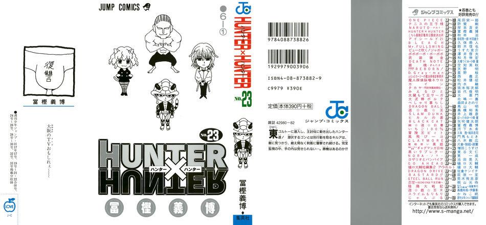 1_Hunter_x_Hunter_v23.jpg