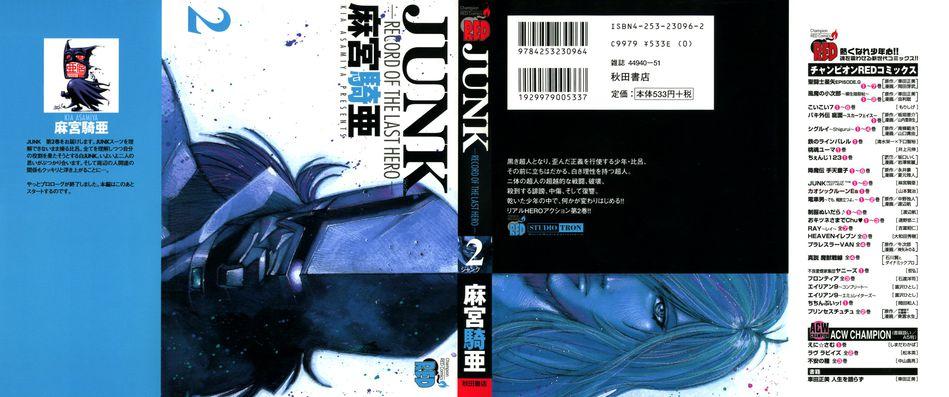 1_Junk_v02.jpg